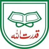 Qudratullah