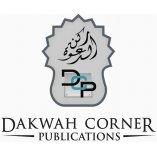 Dakwah Corner