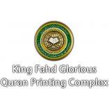 King Fahd Printing Complex