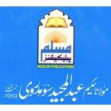 Muslim Publications